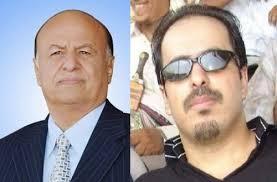 لحماية نجله ومقربين منه.. هادي يضحي ب15 مسولاً بمركزي عدن