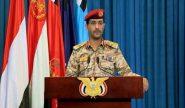 في عملية استمرت 10 ساعات قوات صنعاء تضرب العمق السعودي ب15 طائرة مسيرة وصاروخ بالستي