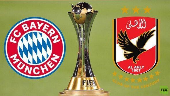 الأهلي المصري يتحدى باير ميونخ الألماني الليلة في قطر