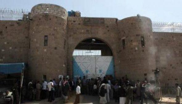 قوات صنعاء تقتحم سجن وسط مأرب وتحرر 9 من أسراها