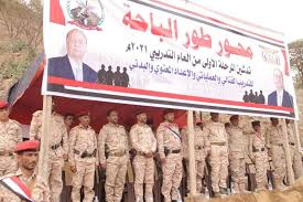 الانتقالي يستعد لاجتياح معسكرات الاصلاح في طور الباحة