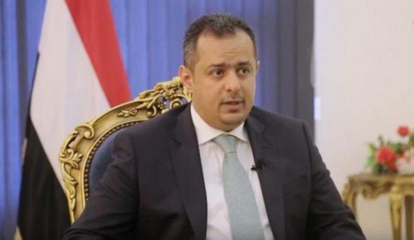 نجاة رئيس وزراء هادي من محاولة اغتيال في عدن