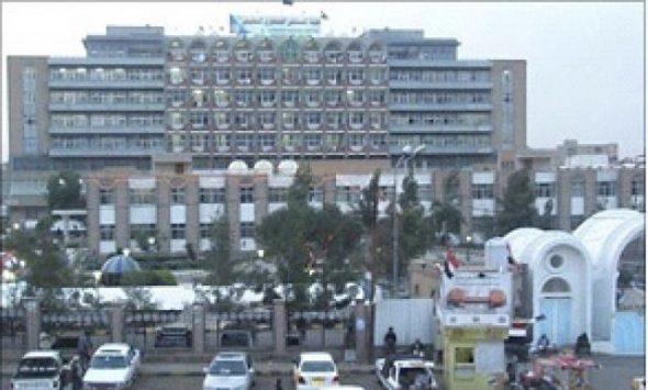 نداء استغاثة : المستشفى الجمهوري بصنعاء يدعو المنظمات لتوفير الدعم لعلاج 32 مصابا في انفجار البيضاء