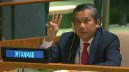 ميانمار تتهم سفيرها لدى الأمم المتحدة بالخيانة.. وكياو: سأقاوم الانقلاب