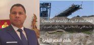 المعضلة الكبرى للاقتصاد التونسي  و مبادرة المحامي و الناشط السياسي الاستاذ حازم القصوري