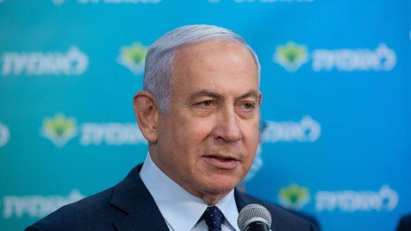 نتنياهو يعلق على مفاوضات إطلاق سراح إسرائيلية محتجزة في سوريا
