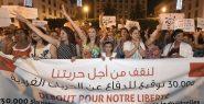 حملة رقمية ضد تجريم العلاقات الجنسية بين البالغين خارج إطار الزواج في المغرب