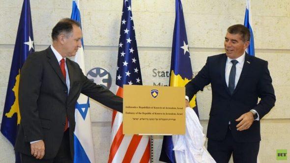 خلال حفل افتراضي.. إسرائيل وكوسوفو تدشنان العلاقات الدبلوماسية بينهما