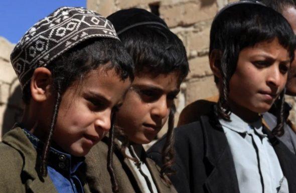 إسرائيل ستدفع تعويضات لعائلات يهودية أغلبها من اليمن سُلبت أطفالها عام 1948