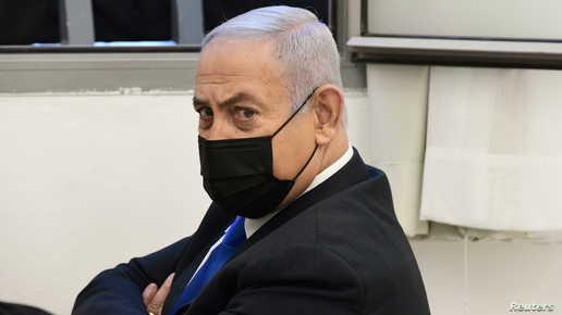 تحديد موعد جلسة محاكمة نتانياهو المقبلة