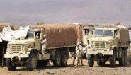 سجون سرية للإمارات في مطار الغيضة