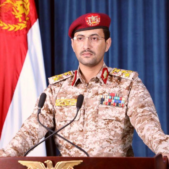 الحوثيون : استهدفنا مرابض الطائرات الحربية في جازان بطائرة مسيرة