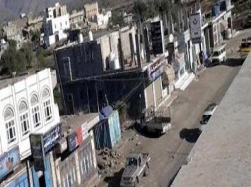 حملة مداهمات حوثية في قعطبة على المحال التجارية في مختلف مناطق مخلاف العود