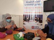 منتدى تمكين المرأة والشباب     يقيم ورشة نحو  الجائحة والنزاعات