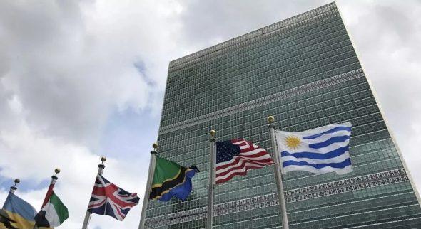 الأمم المتحدة :  عودة الاتفاق النووي الإيراني لمساره الصحيح سيستغرق وقتا لتعود الى مسارها