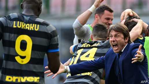 بطولة إيطاليا.. إنتر بخطى ثابتة نحو اللقب ويوفنتوس يتعثّر
