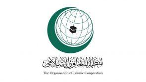 """منظمة التعاون الإسلامي تعقد الأحد اجتماعا طارئا لبحث """"العدوان الإسرائيلي"""" في فلسطين"""